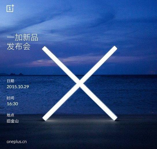 OnePlus_X