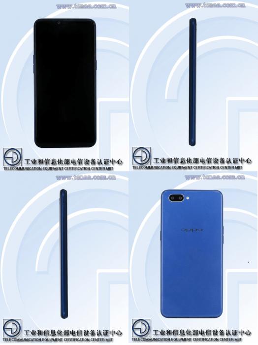 Oppo R15s и Oppo R15s Pro могли засветиться на сайте TENAA – фото 2
