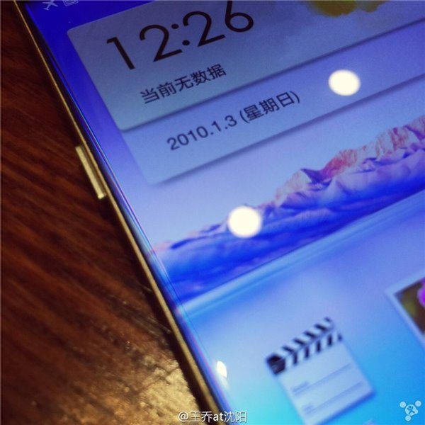 Oppo-r7-not-bazzels-1