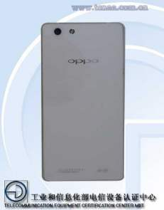 Oppo-r8207-andro-news-1