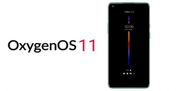Когда Android 11 доберется до OnePlus 7, OnePlus 7T, OnePlus 6 и других устройств компании – фото 1