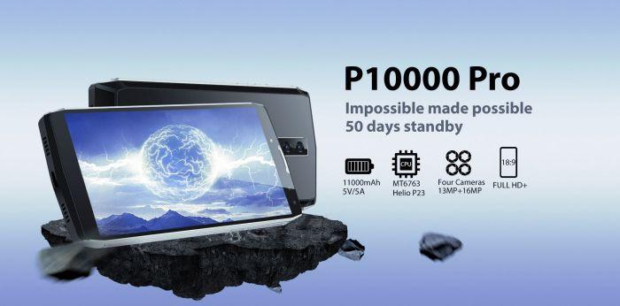 Blackview P10000 Pro - запредельный запас мощности – фото 1