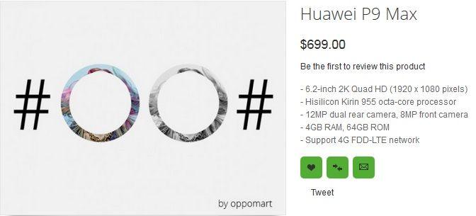 Huawei P9 Max