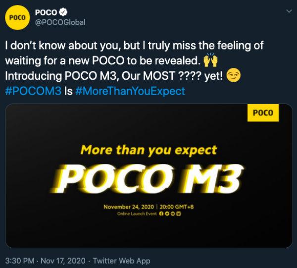 Poco M3 — очередная новинка суббренда Xiaomi. Вот что известно – фото 1
