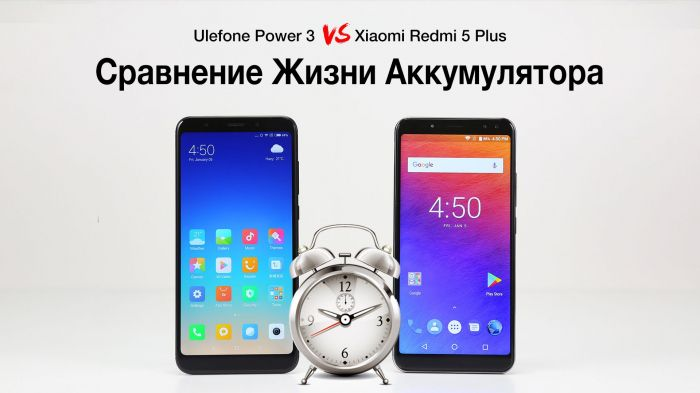Сравнение автономности Ulefone Power 3 с Xiaomi Redmi 5 Plus – фото 1