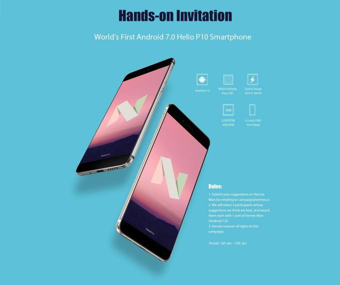 Розыгрыш Vernee Mars с Android 7.0 Nougat – фото 1