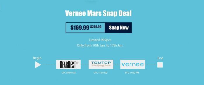 Розыгрыш Vernee Mars с Android 7.0 Nougat – фото 2