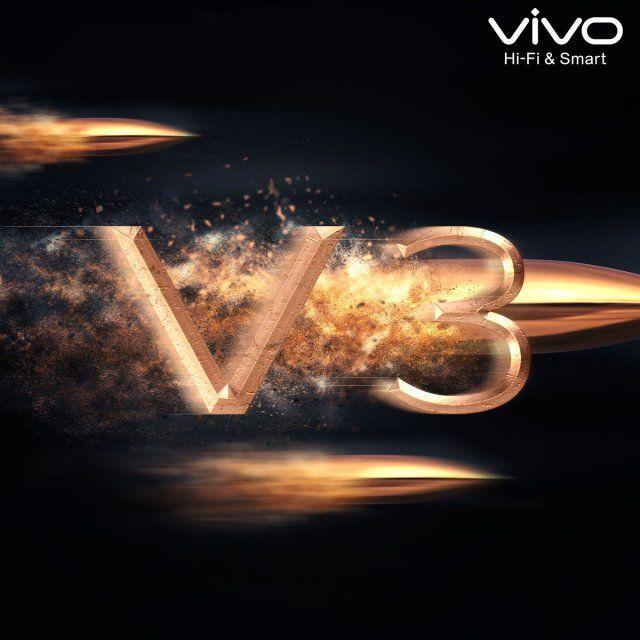 Vivo X3: второй смартфон с Snapdragon 820 и 6 Гб ОЗУ будет героем презентации 24 марта? – фото 1
