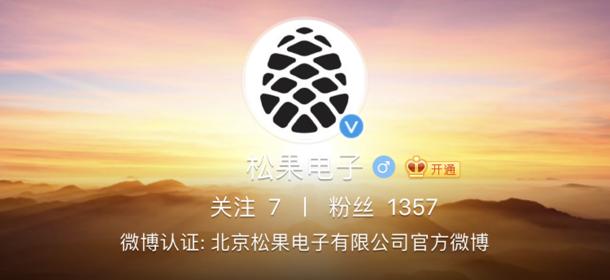 Xiaomi Mi6s или Mi Note 3 могут обзавестись фирменным 10-нанометровым чипом Pinecone – фото 1