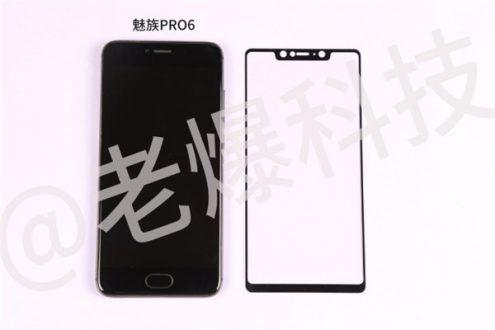 Xiaomi Mi7: сравнение фронтальной панели флагмана с iPhone X, Huawei P20 Pro и Meizu 15 – фото 4