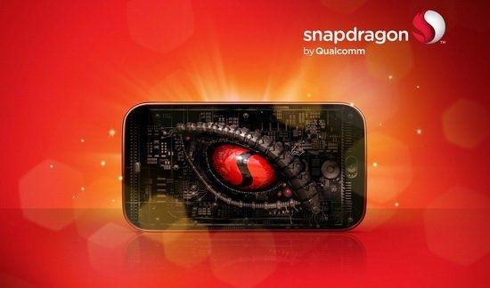 Snapdragon 830 или Snapdragon 835 представит Qualcomm? – фото 1