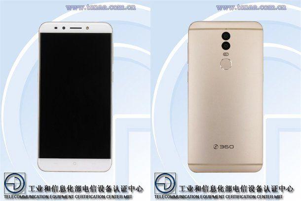 360 (Qiku) Q4 Lite получит 5,5-дюймовый AMOLED-дисплей, Snapdragon 435, 4 Гб ОЗУ и 128 Гб ПЗУ – фото 1