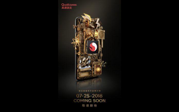 Завтра Qualcomm может представить Adreno Turbo. Графика пойдет на взлет? – фото 1