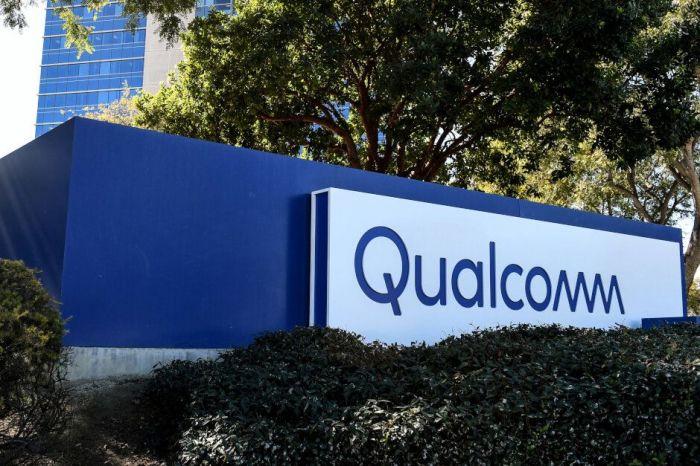 Qualcomm предложить поддержку 5G