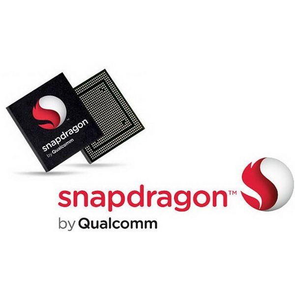 Qualcomm объявила финансовые результаты за III квартал 2016 года – фото 1