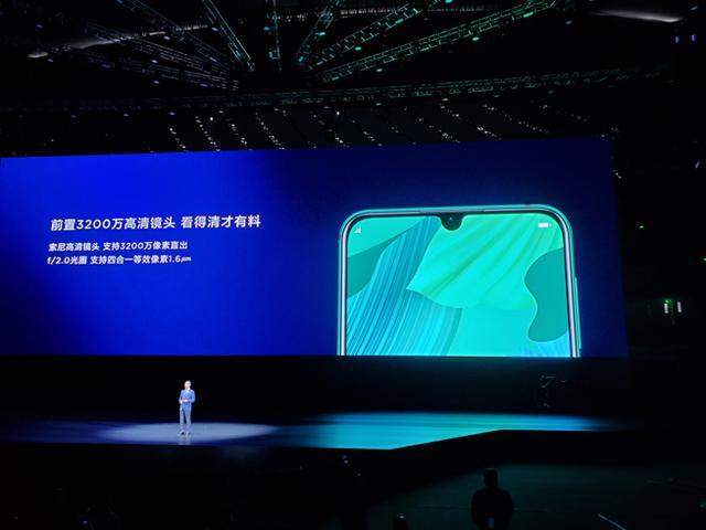 Трио дебютантов от Huawei: Nova 5, Nova 5 Pro и Nova 5i – фото 3