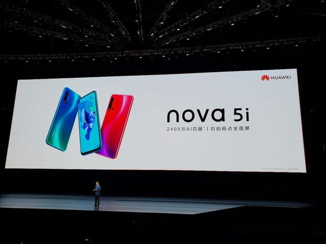 Трио дебютантов от Huawei: Nova 5, Nova 5 Pro и Nova 5i – фото 2