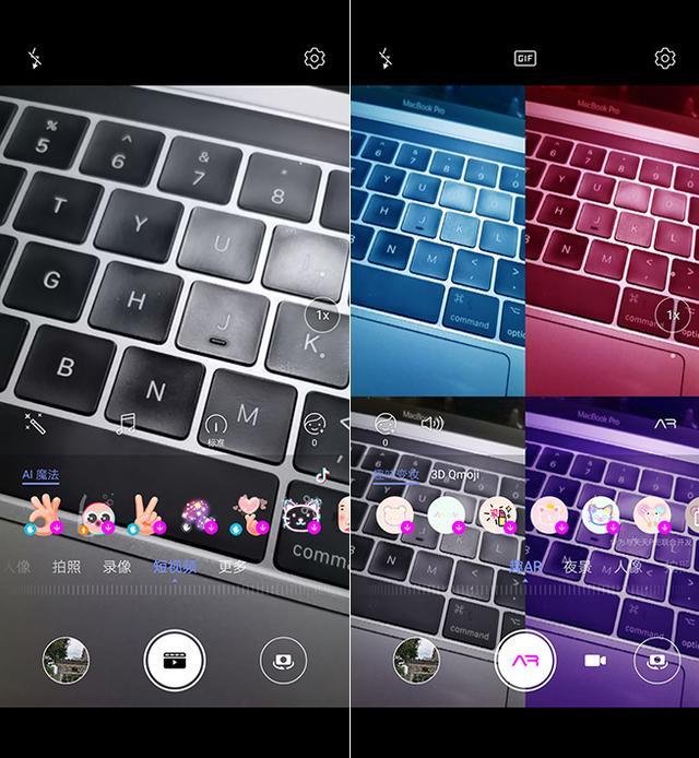 поддержка быстрого заряда в Huawei Nova 5i Pro