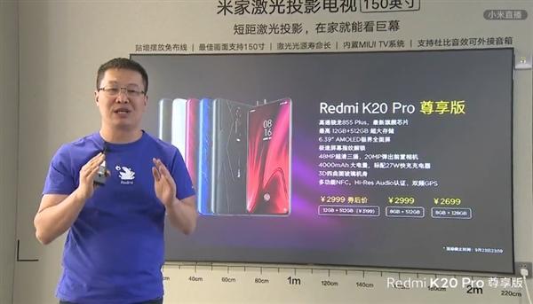 Представлен Redmi K20 Pro Premium Edition: до 12 Гб оперативки и  до 512 Гб флеш-памяти – фото 1