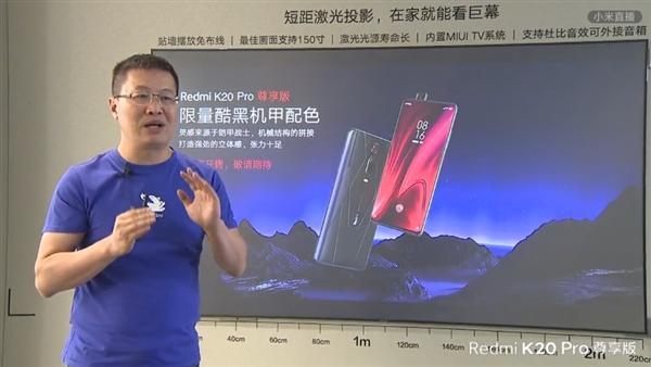 Представлен Redmi K20 Pro Premium Edition: до 12 Гб оперативки и  до 512 Гб флеш-памяти – фото 2