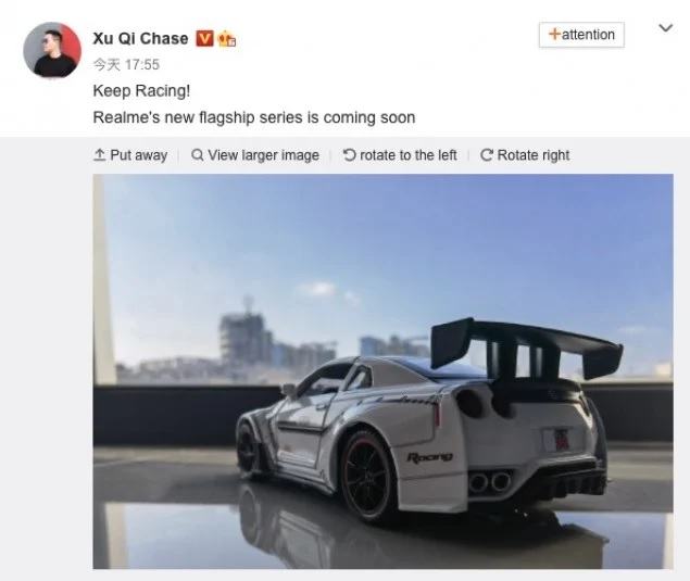 Директор Realme намекает, что Realme Race будет иметь другое название? – фото 1
