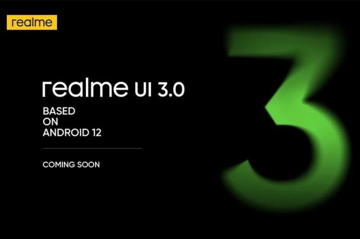 Realme UI 3.0 на основе Android 12 скоро, первое знакомство с оболочкой – фото 1