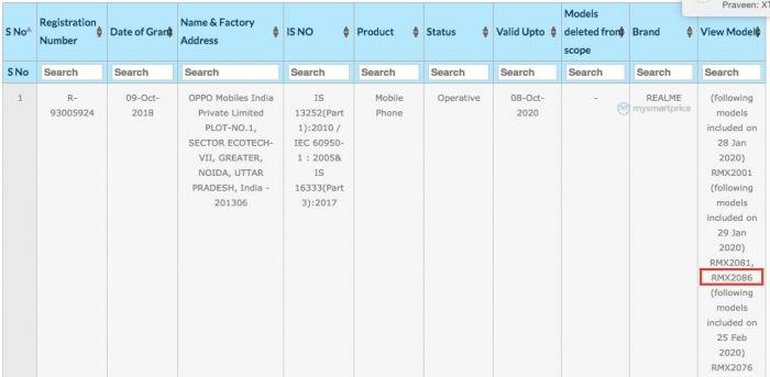 Готовится к анонсу Realme X3 Super Zoom Edition с мощным зумом по сходной цене – фото 4