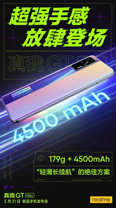 Емкая батарейка и легкость — достоинства Realme GT Neo – фото 1