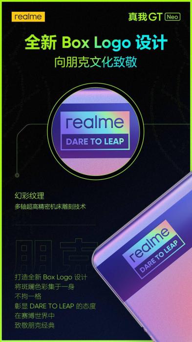 Емкая батарейка и легкость — достоинства Realme GT Neo – фото 2