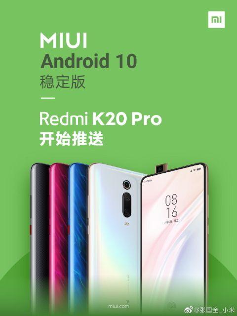 Сюрприз! Redmi K20 Pro и Redmi K20 получили Android 10 в числе первых – фото 1