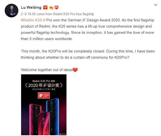 Xiaomi официально прекращает продажи Redmi K20 Pro