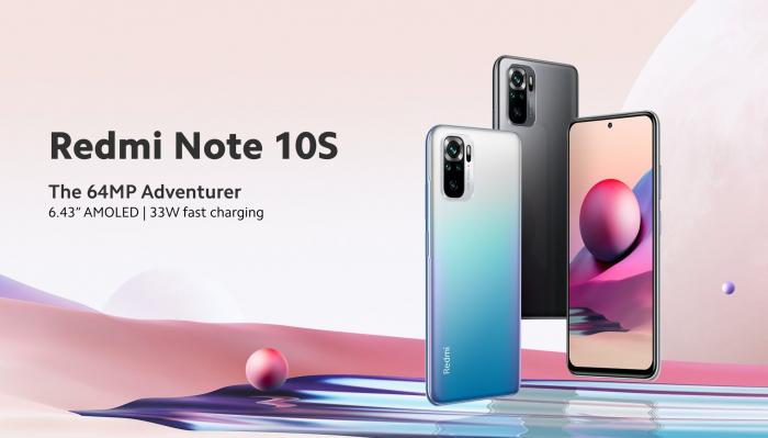 Redmi Note 10S по приятной цене на AliExpress – фото 1