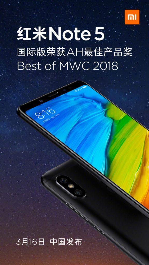 Названа дата релиза Xiaomi Redmi Note 5 в Китае – фото 1