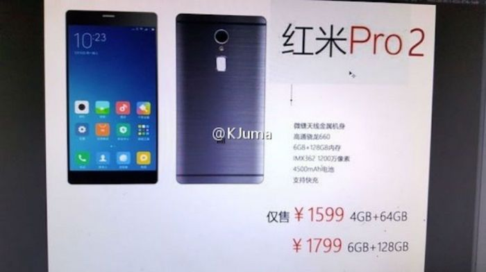 Xiaomi Redmi Pro 2 может получить чип Snapdragon 653 – фото 1