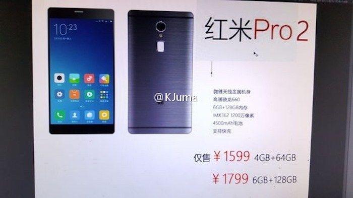 Xiaomi Redmi Pro 2 с чипом Snapdragon 660 и 12 Мп камерой замечен в сети – фото 1