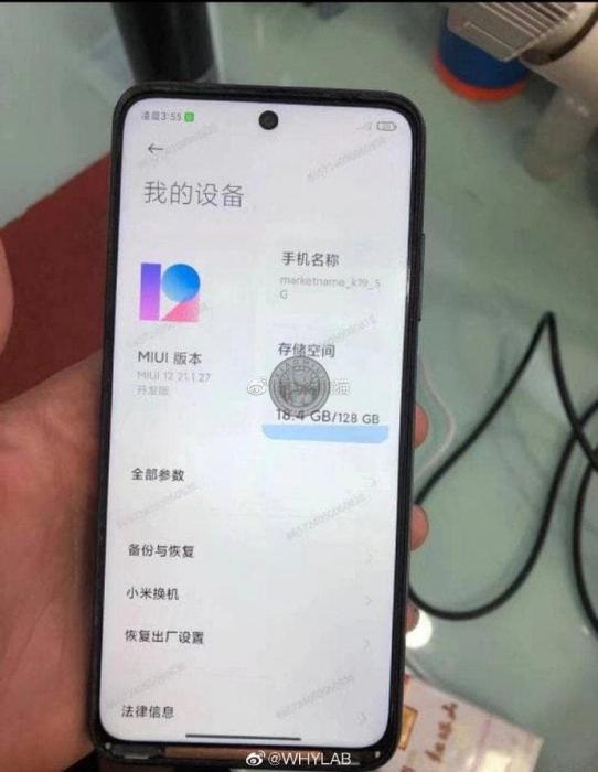 В сети появились фото и подробности о будущих смартфонах Xiaomi – фото 1