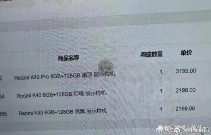 Что по ценам на серию Redmi K40 и какое отношение клинки из дамасской стали имеют к новинкам – фото 3