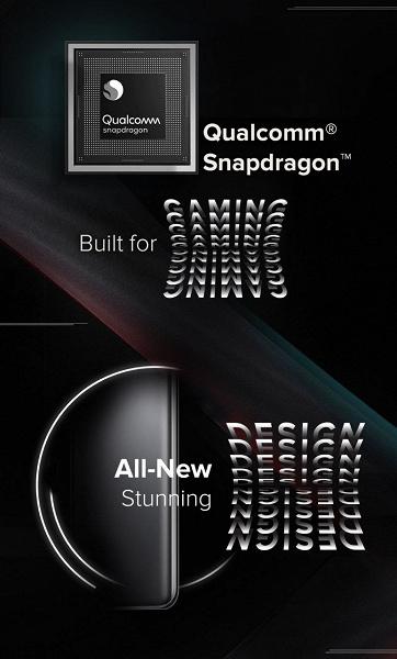 Xiaomi подтвердила ряд черт Redmi Note 10 – фото 1