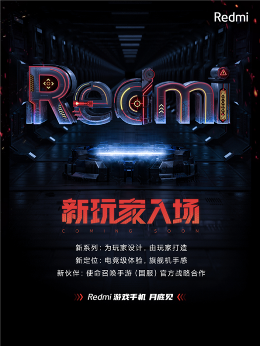 Xiaomi представит конкурента Realme GT Neo в конце апреля – фото 1