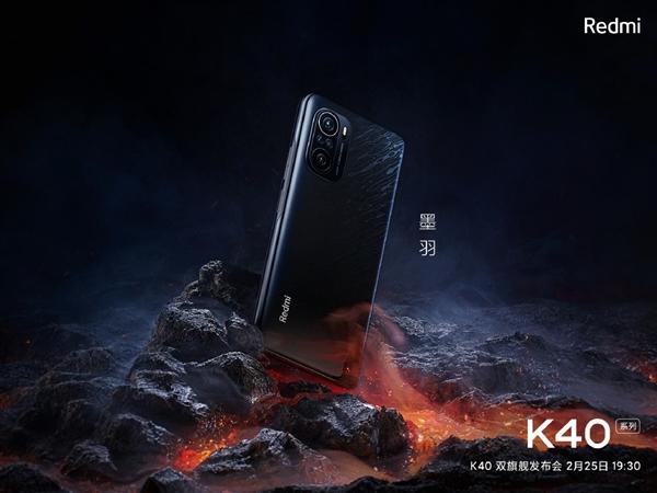 Что по ценам на серию Redmi K40 и какое отношение клинки из дамасской стали имеют к новинкам – фото 1