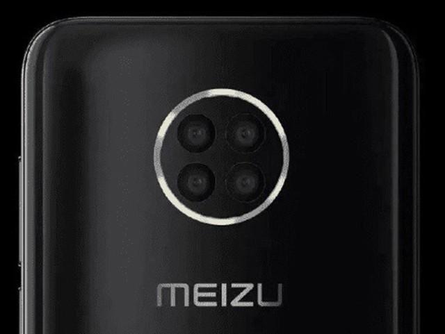 К чему готовиться. Что думаете о таком дизайне Meizu 17? – фото 2
