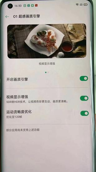 Oppo Find X2: как он выглядит