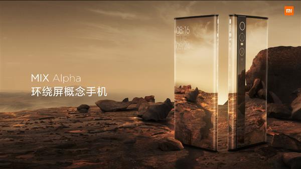Анонс Xiaomi Mi MIX Alpha: концепт из будущего с опоясывающим экраном и 108 Мп камерой – фото 5