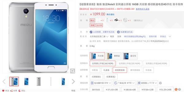 Xiaomi Redmi 4/Redmi 4A добавили в цене в Китае – фото 2
