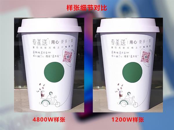 Появились фотографии на камеру Redmi Note 7 – фото 9