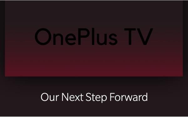 Умный телевизор от OnePlus задерживается – фото 1