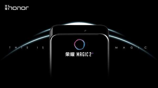 Рендер Honor Magic 2 показал одну из главных фишек флагмана – фото 2