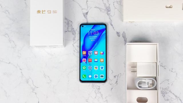 Представлен Huawei Maimang 9: ни разу не дешевый и не массовый – фото 1