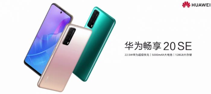 Вышел Huawei Enjoy 20 SE как повторение пройденного – фото 1