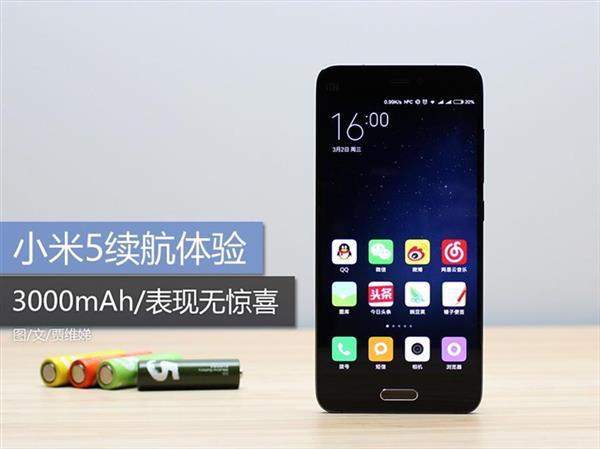 Xiaomi Mi5: тест быстрой зарядки и автономности работы – фото 1